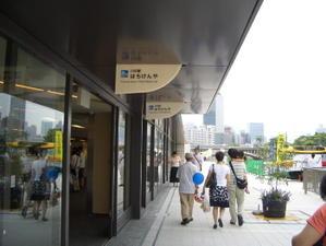 Osaka1_014