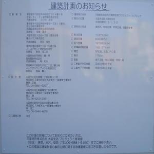 Cimg8941